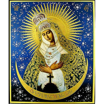 May 8 – Our Lady of the Star